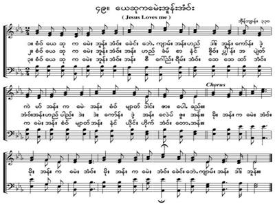 Rumaihymn49.jpg